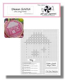 Click here to download this Free Chicken Scratch Embroidery Pattern. The Little Cottage House.